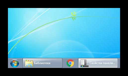 razgruppirovannaya-panel-zadach-v-windows-7.png