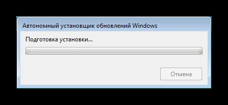 Avtonomnyj-ustanovshhik-DirectX-11.1.png