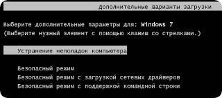 WinRE+booting.jpg