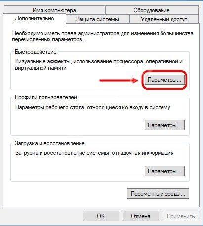 tormozit-video-6.jpg