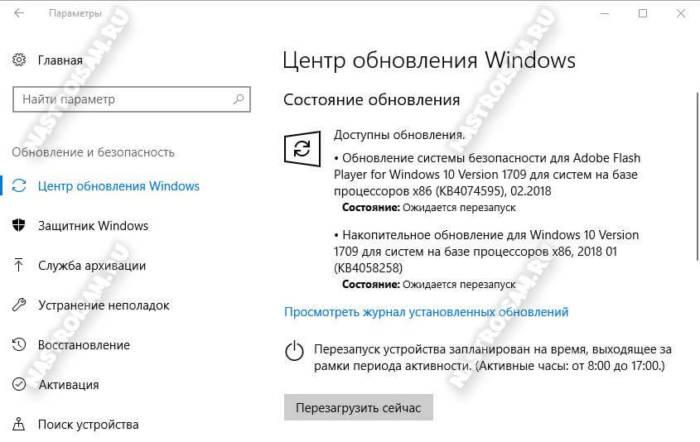 windows-no-sound-6.jpg