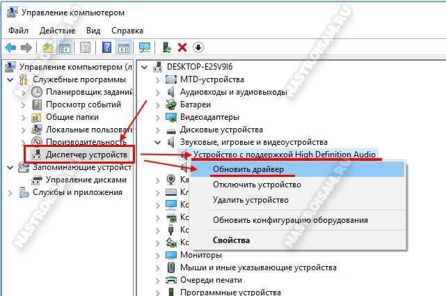 windows-no-sound-2.jpg