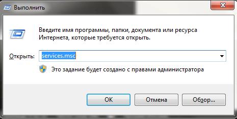 10-Vypolnit-services.msc_.png