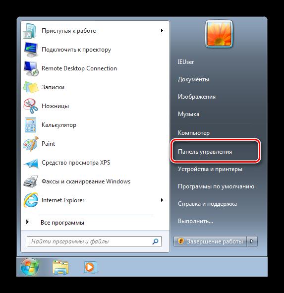 otkryt-panel-upravleniya-dlya-resheniya-problem-s-zatuhaniem-ekrana-na-windows-7.png