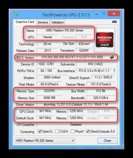 Sbor-informatsii-o-videokarte-GPU-Z.png