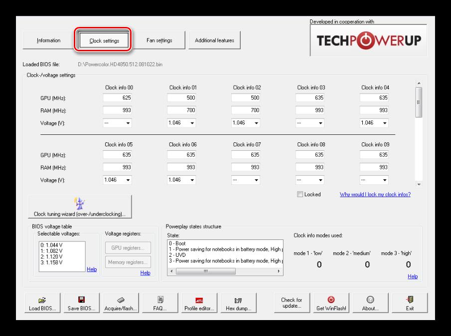 Proverka-chastot-videokartyi-RBE-BIOS-Editor.png