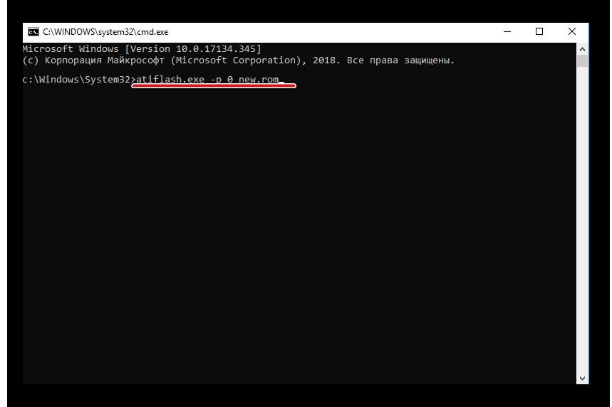 Komandnaya-stroka-pri-zapuske-OS-Windows.png