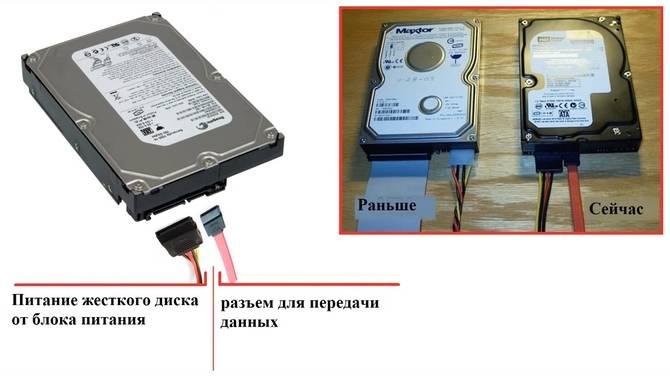 kak_podklyuchit_blok_pitaniya8.jpg