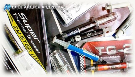 raznyye-termopasty.jpg
