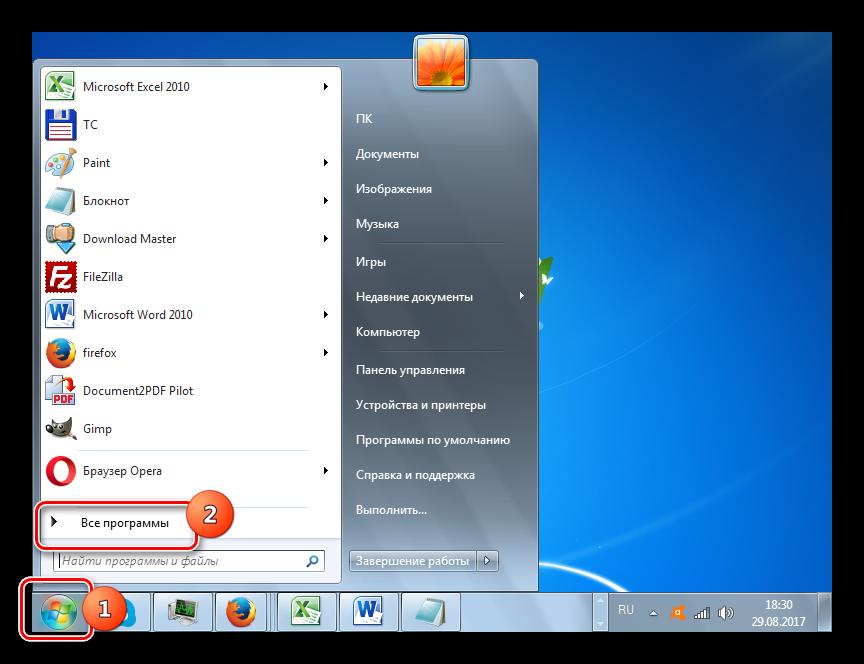 Perehod-vo-vse-programmyi-cherez-knopku-Pusk-v-Windows-7.png