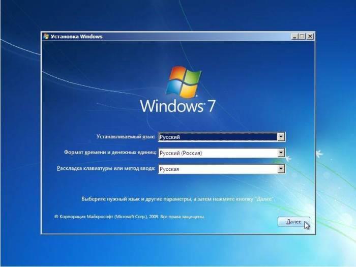 windows-7-1.jpg