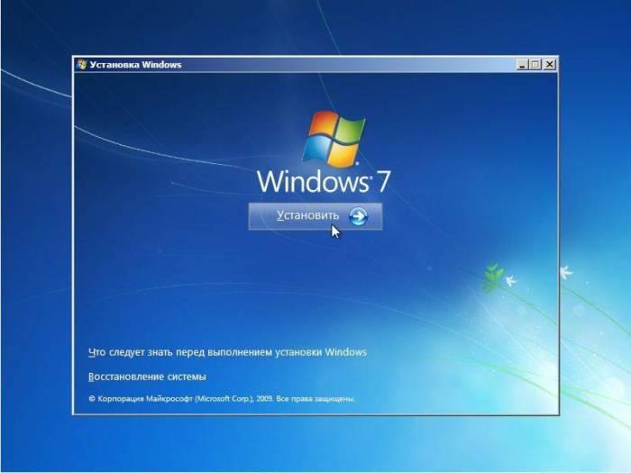 windows-7-2.jpg