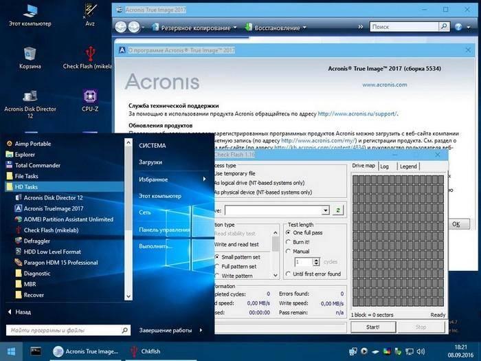 17-Windows-PE-Acronis.jpg