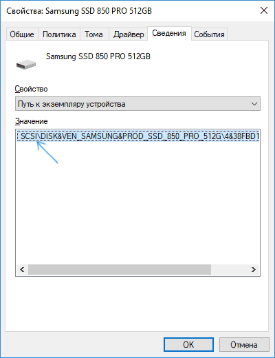 ssd-is-in-ahci-mode.png