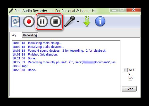 Upravlenie-zapisyu-v-Free-Audio-Recorder.png