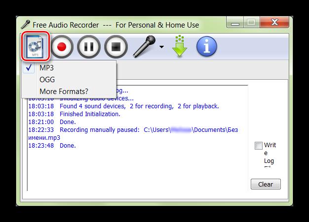 Izmenenie-formata-fayla-v-Free-Audio-Recorder.png