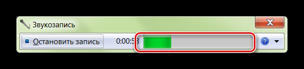 Indikator-gromkosti-v-Zvukozapis.png