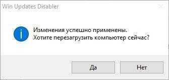 1458770097_skrin-3.jpg