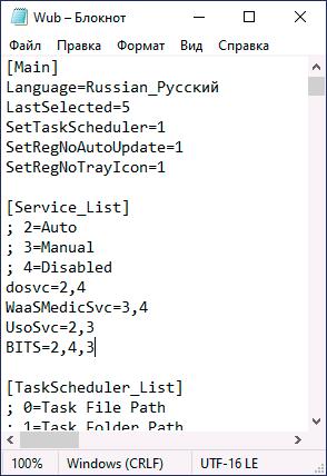 service-list-windows-update-blocker.png