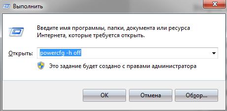 02-Vypolnit-W7.png
