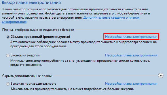 05-Vybor-plana-elektropitaniya-W7.png