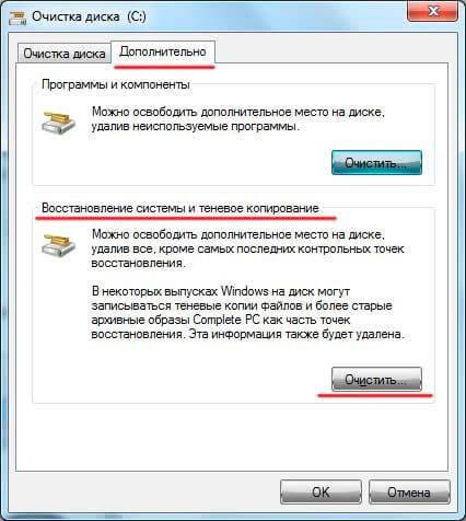 3-delete-recovery-points-clean-disk-additional.jpg