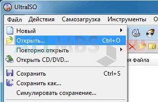 UltraISO_02.png