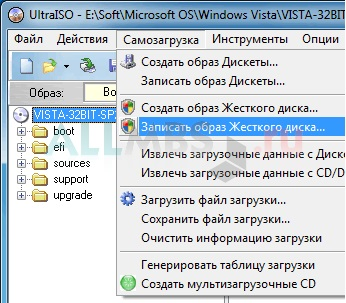 UltraISO_04.png
