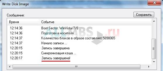 UltraISO_08.png
