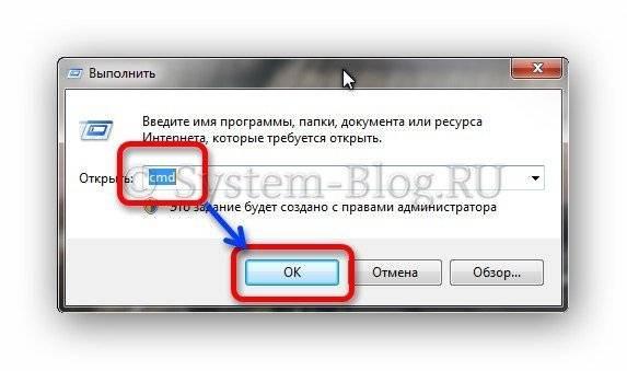 Zagruzochnaja-fleshka-cherez-komandnuju-stroku-bez-specialnyh-programm-na-Windows-7.jpg