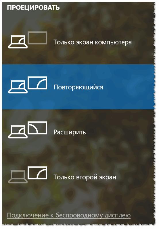 2018-02-02_Variantyi-protsetsirovaniya.png