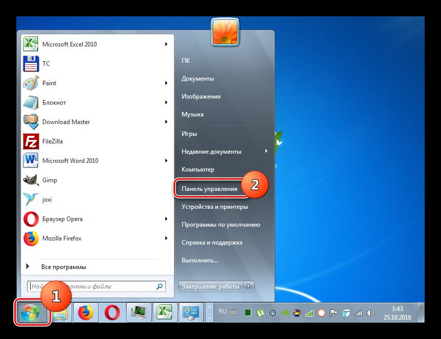 Perehod-v-Panel-upravleniya-cherez-menyu-Pusk-v-Windows-7-5.png