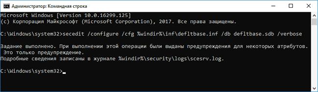 reset-security-policies-windows.png