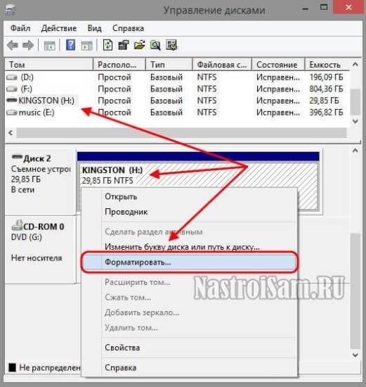 format-flash-drive.jpg