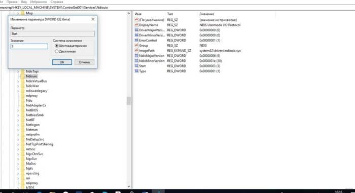 Windows 10 не видит Wi-Fi сеть на ноутбуке: рекомендации Хомяка