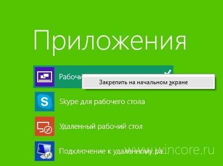 1392120169_001_image-3155527.jpg