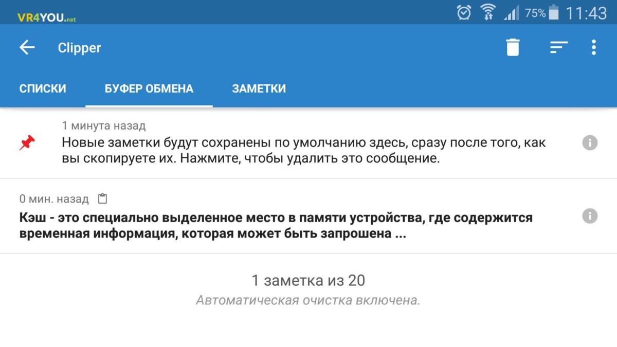 1476956934_skopirovano-v-clipper.jpg