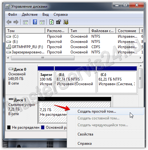 1431938170_7-format-alt.png