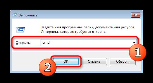 Perehod-k-komandnoj-stroke-dlya-ispolzovaniya-utility-diskpart.png