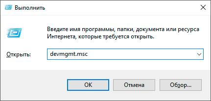 how-to-repair-flash-drive-recover-data-01.jpg