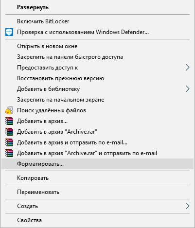 how-to-repair-flash-drive-recover-data-04.jpg