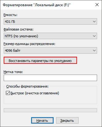 how-to-repair-flash-drive-recover-data-05.jpg