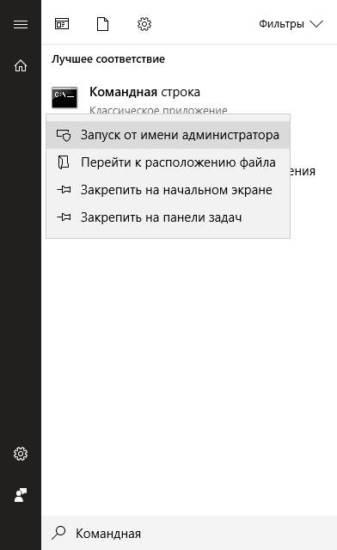 how-to-repair-flash-drive-recover-data-06.jpg