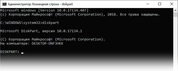 how-to-repair-flash-drive-recover-data-07.jpg
