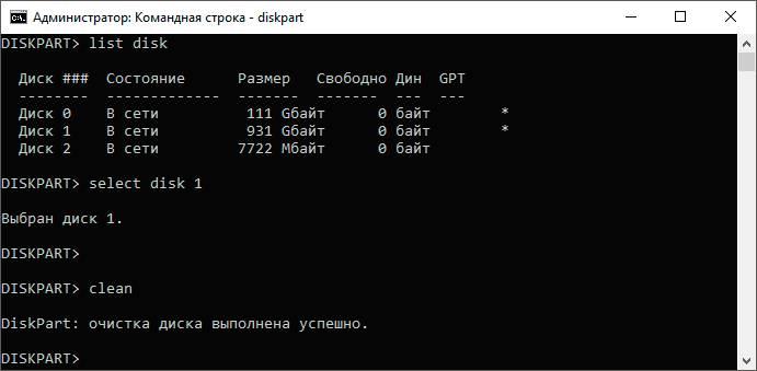 how-to-repair-flash-drive-recover-data-10.jpg