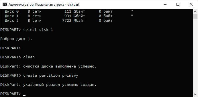 how-to-repair-flash-drive-recover-data-11.jpg