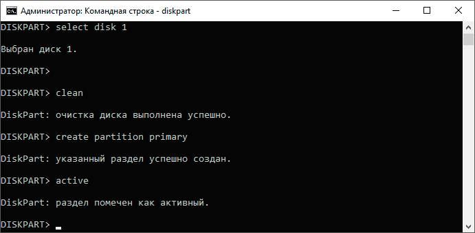 how-to-repair-flash-drive-recover-data-12.jpg