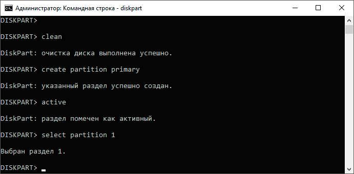 how-to-repair-flash-drive-recover-data-13.jpg