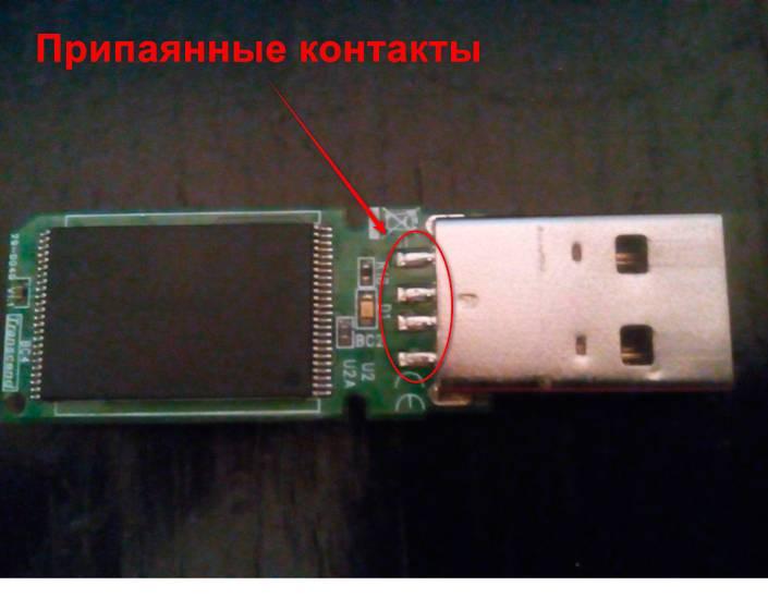 how-to-repair-flash-drive-recover-data-14.jpg