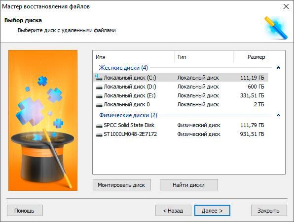 how-to-repair-flash-drive-recover-data-17.jpg
